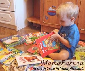 Как выбирать книги для малышей