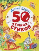 barto6