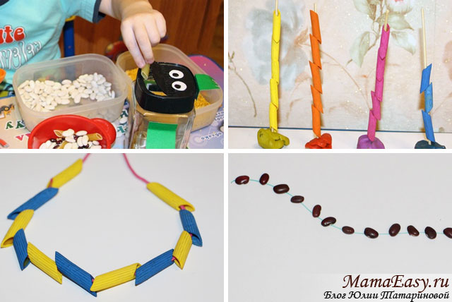 Игры с макаронами для детей