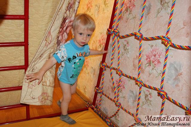 Спорткомплекс для ребенка 1 - 3 года