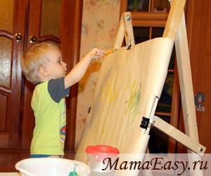 Рисование с детьми 1 - 3 лет
