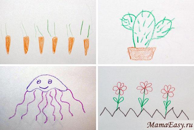 Рисование с ребенком 1 - 3 года