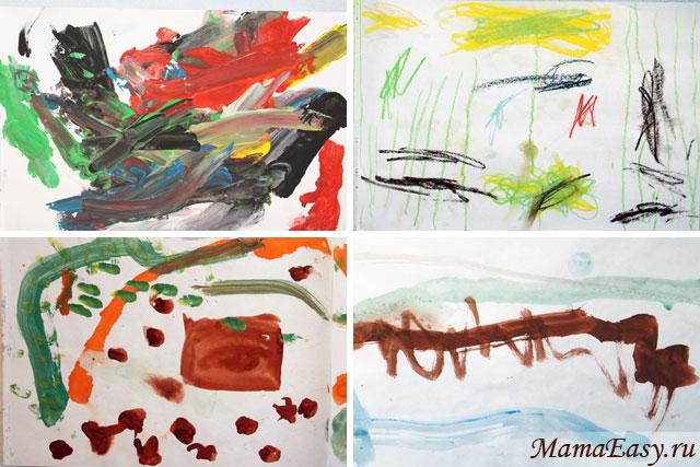Рисование с ребенком 1 - 2 года