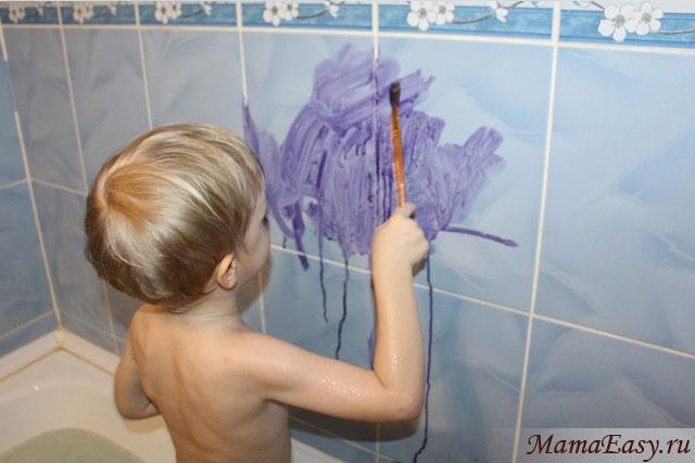 Рисование в ванной