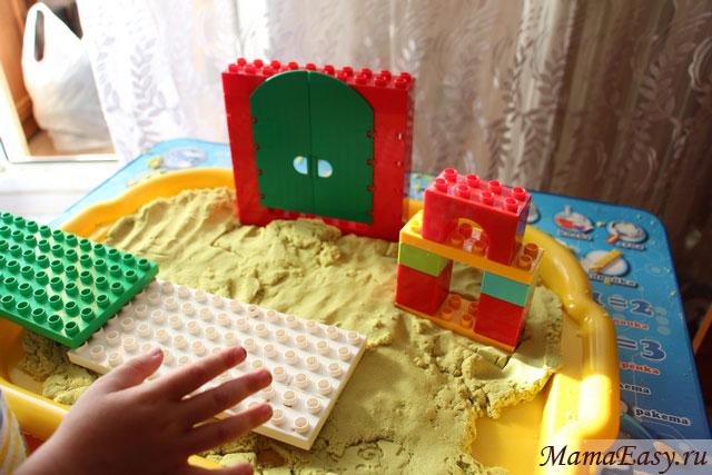 Лего и кинетический песок