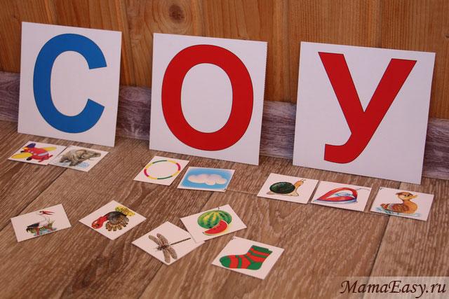 Игры с карточками для детей