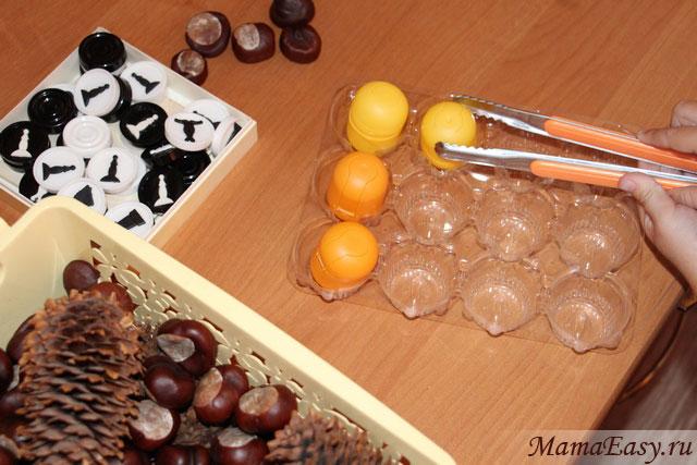 Игры с кухонными щипцами