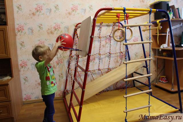 Спорткомплекс для детей от 1 года