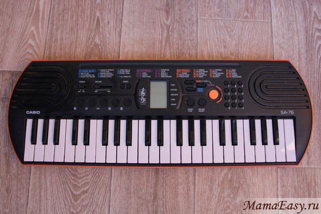 Синтезатор для детей